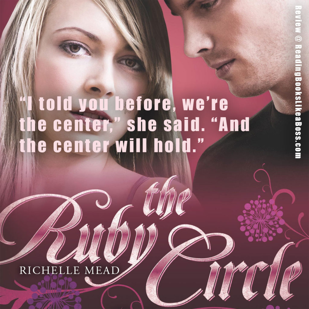 The Fiery Heart by Richelle Mead